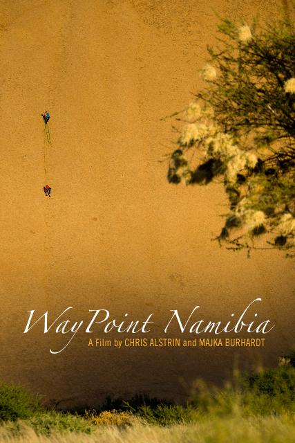 Waypoint_namiba_comp_01