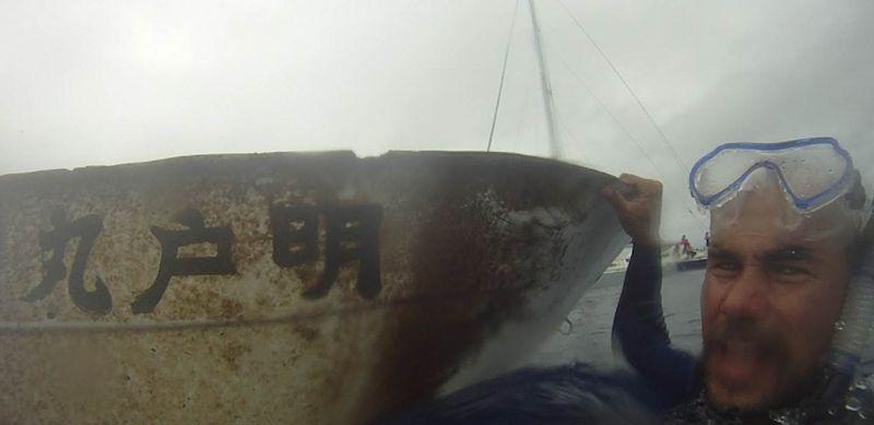 Marcus boat.