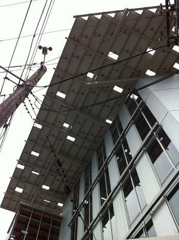 Solar Array_2